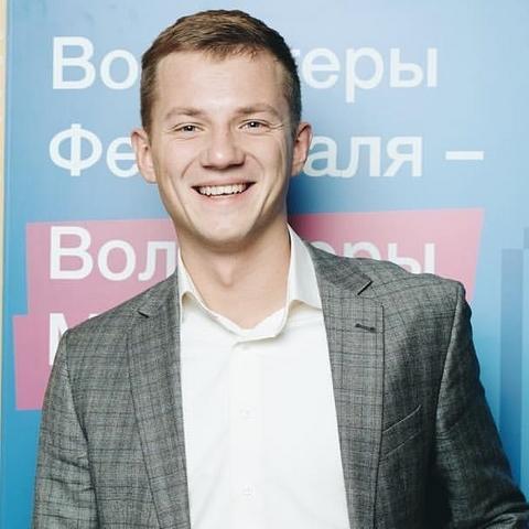 Метелев Артем Павлович
