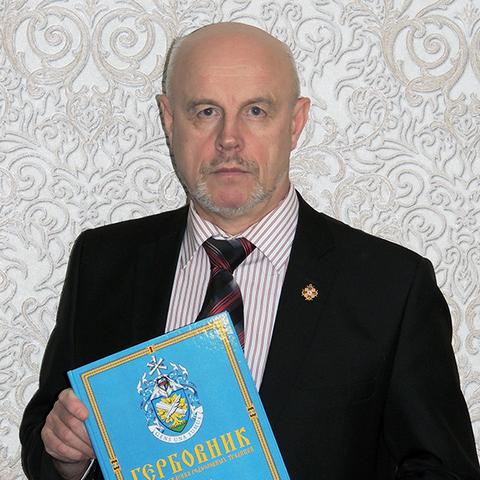 Бибиков Валерий Владимирович