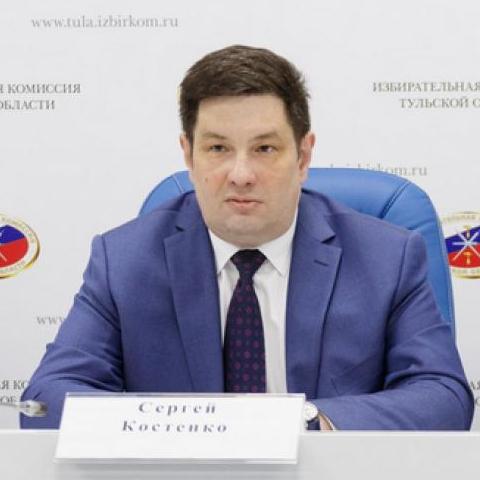 Костенко Сергей Юрьевич